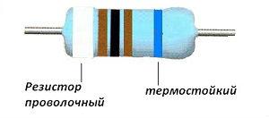 rez-11