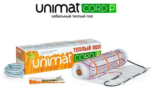1unimat-2