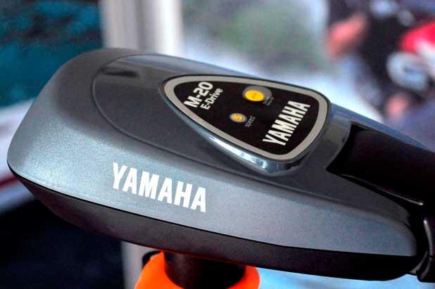 yamaha-m20-2