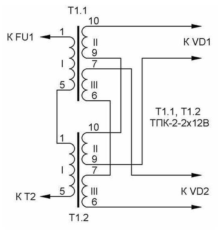 Схема соединения трансформаторов в стабилизаторе на 220 Вольт