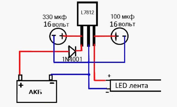 Стабилизатор 12В на L7812