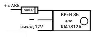 Стабилизатор на микросхеме КРЕН