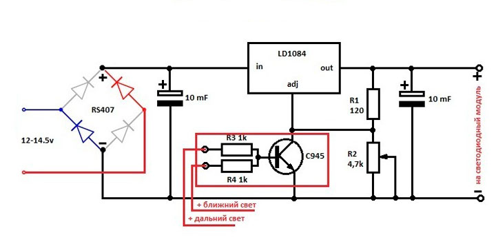 Стабилизатор на микросхеме ld1084