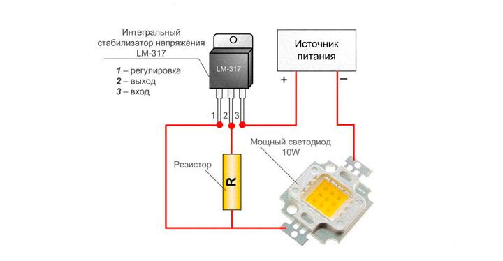 Стабилизатор 12В на микросхеме lm317