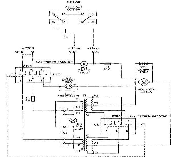 Схема выпрямителя ВСА-5ку