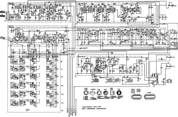 Схема приемника ИШИМ-003
