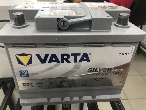 VARTA D52 Silver Dynamic AGM