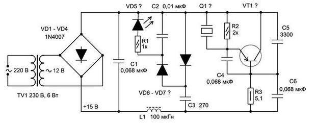 Схема ультразвукового генератора