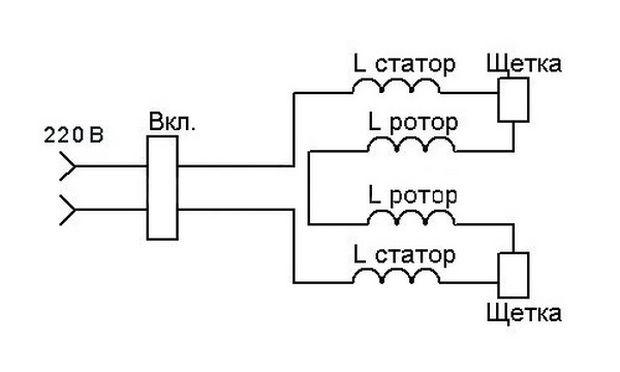 Электрическая схема болгарки