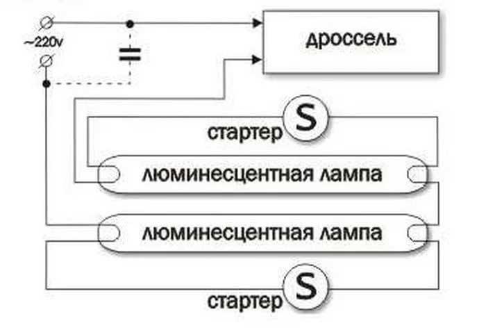 Последовательная схема подключения люминесцентных ламп