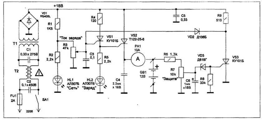 Тиристорные схемы зарядных для авто