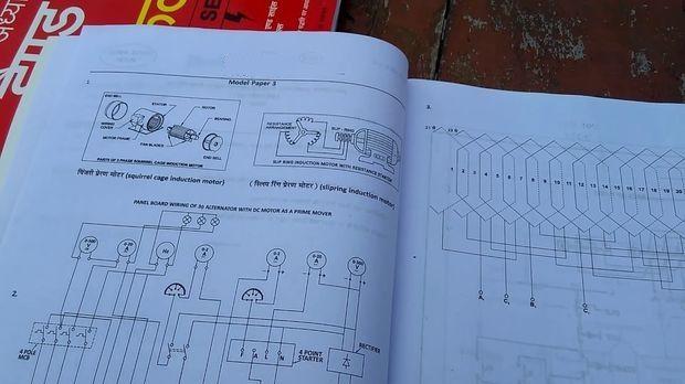 Чтение электрических схем