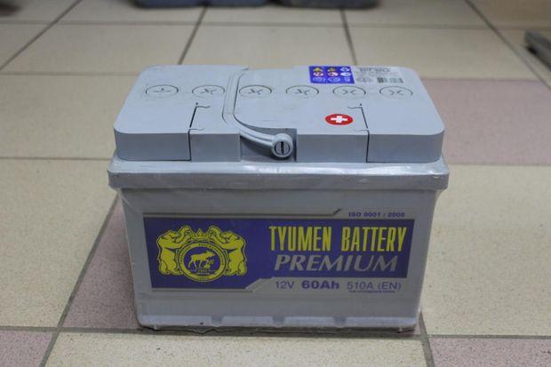 Тюмень Premium 6СТ-60