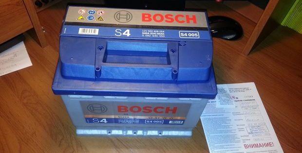 BOSCH S4 005 Silver